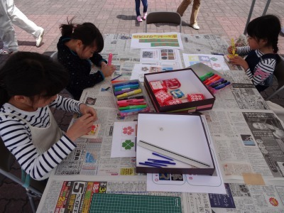 富浜緑地にて、イベント交流広場を開催します!_d0338682_11432260.jpg