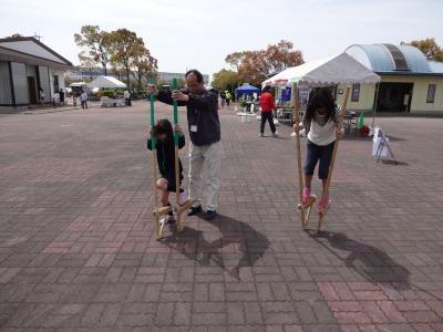 富浜緑地にて、イベント交流広場を開催します!_d0338682_11462047.jpg