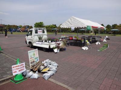 富浜緑地にて、イベント交流広場を開催します!_d0338682_11483573.jpg