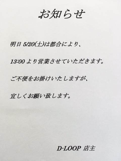 e0192884_10270104.jpg