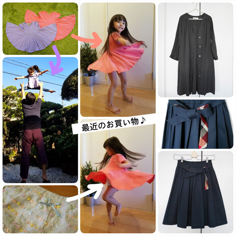 最近買ったお洋服達をちょこっと☆_d0224894_23410449.jpg