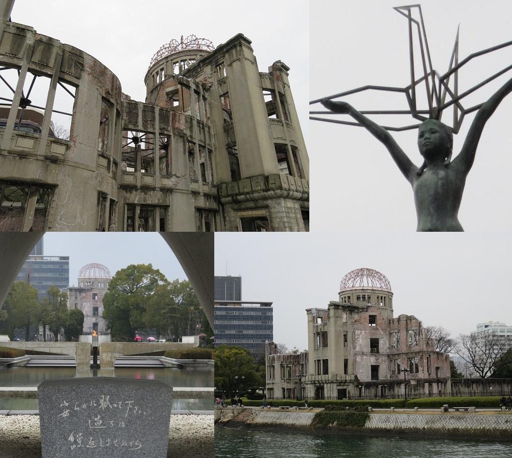 せとうち旅行⑯ 原爆ドームと平和記念資料館_a0057402_11414465.jpg
