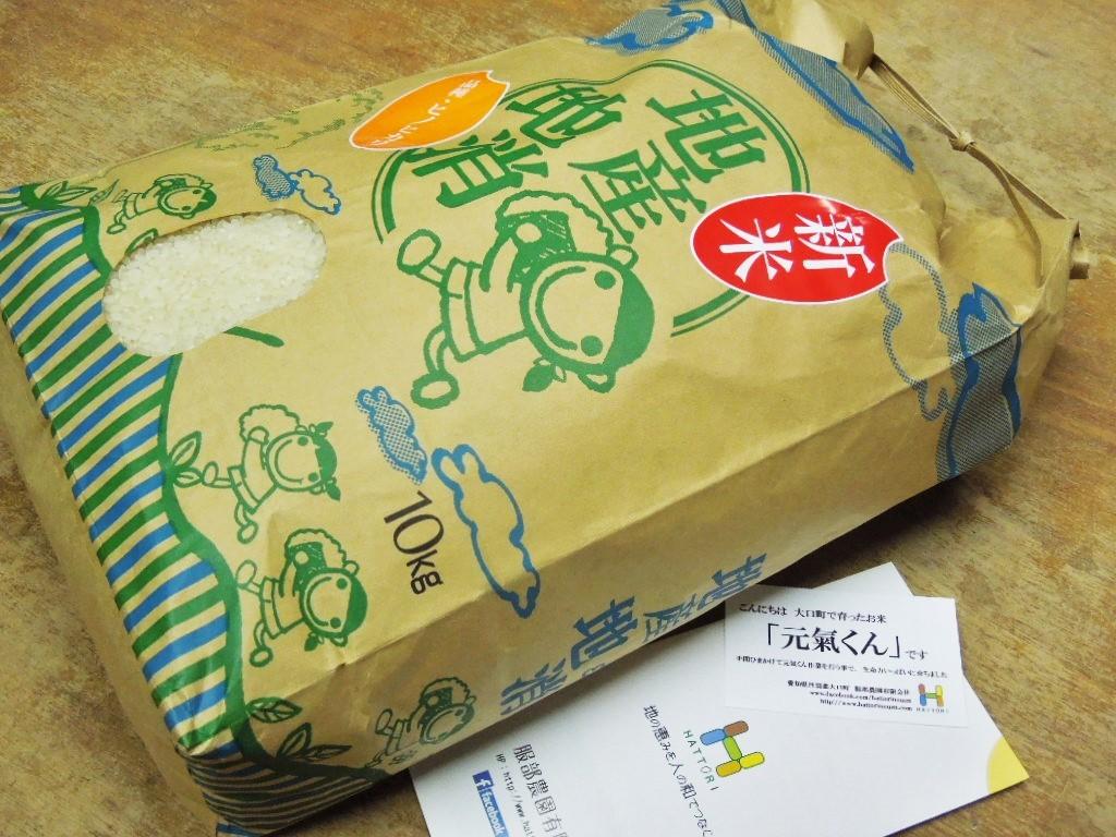 「モノカタリ食堂 ①(無農薬有機米)」_a0120513_00074503.jpg