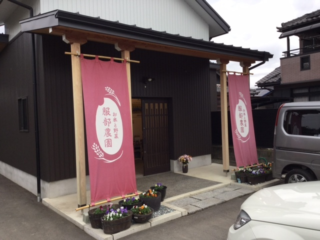 「モノカタリ食堂 ①(無農薬有機米)」_a0120513_00250679.jpg