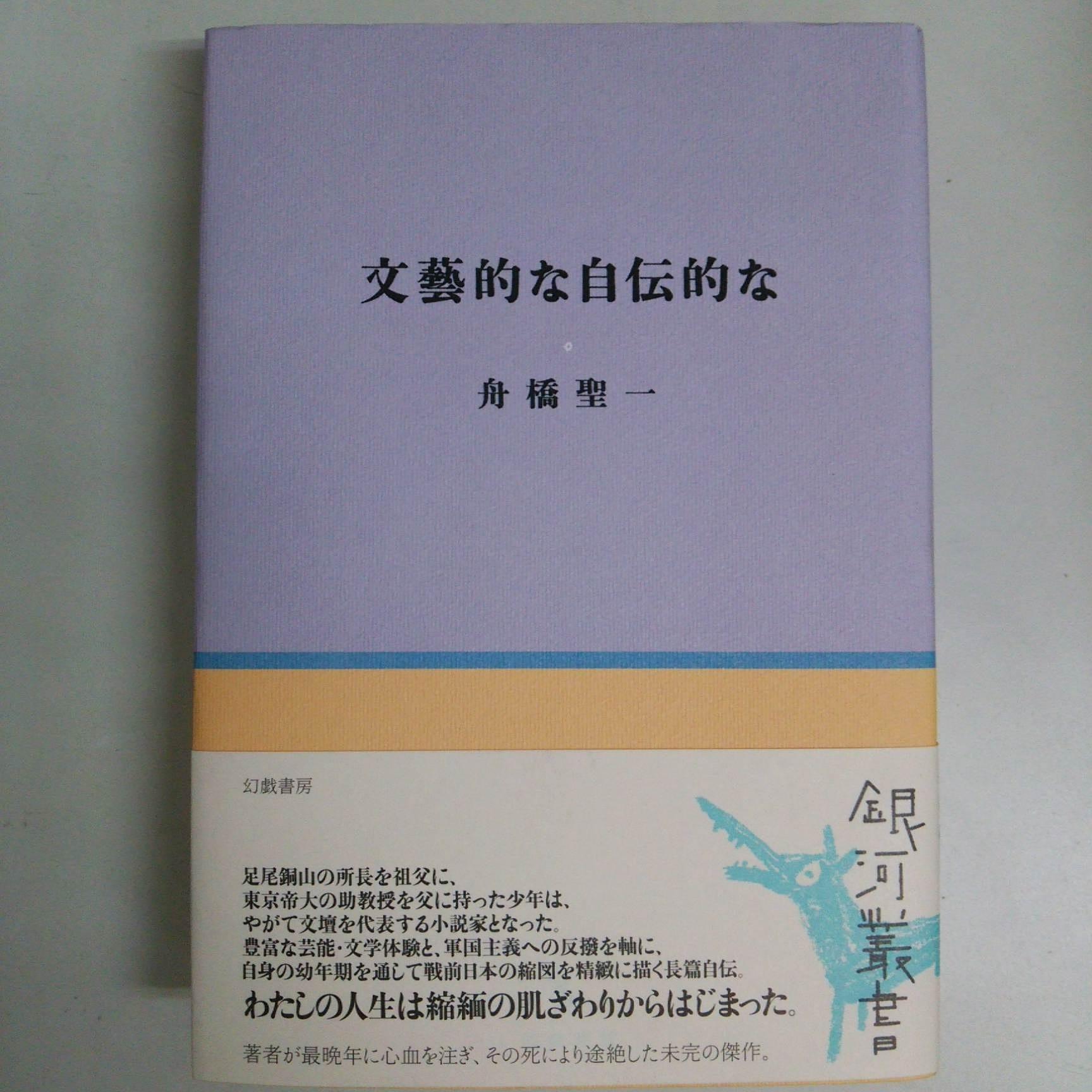 f0030814_12104916.jpg