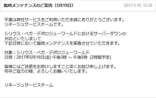 b0056117_06074092.jpg