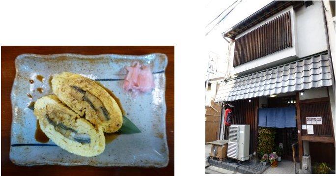 若草山山焼き編(10):奈良(15.1)_c0051620_624457.jpg
