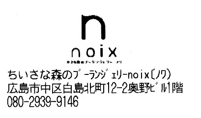 f0110023_1935494.jpg