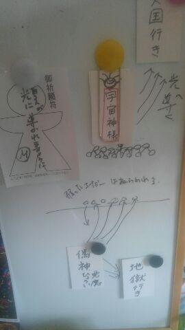 a0324226_20124381.jpg