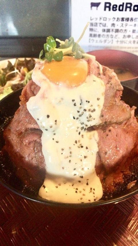 /// 神戸で有名なREDROCKのローストビーフ丼 /// _f0112434_22343433.jpg