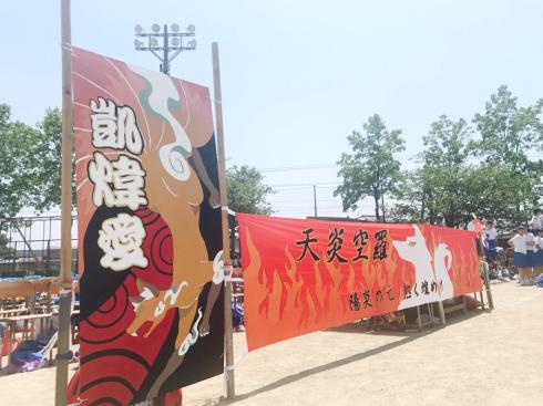 母校・見中体育祭_b0199244_12474173.jpg