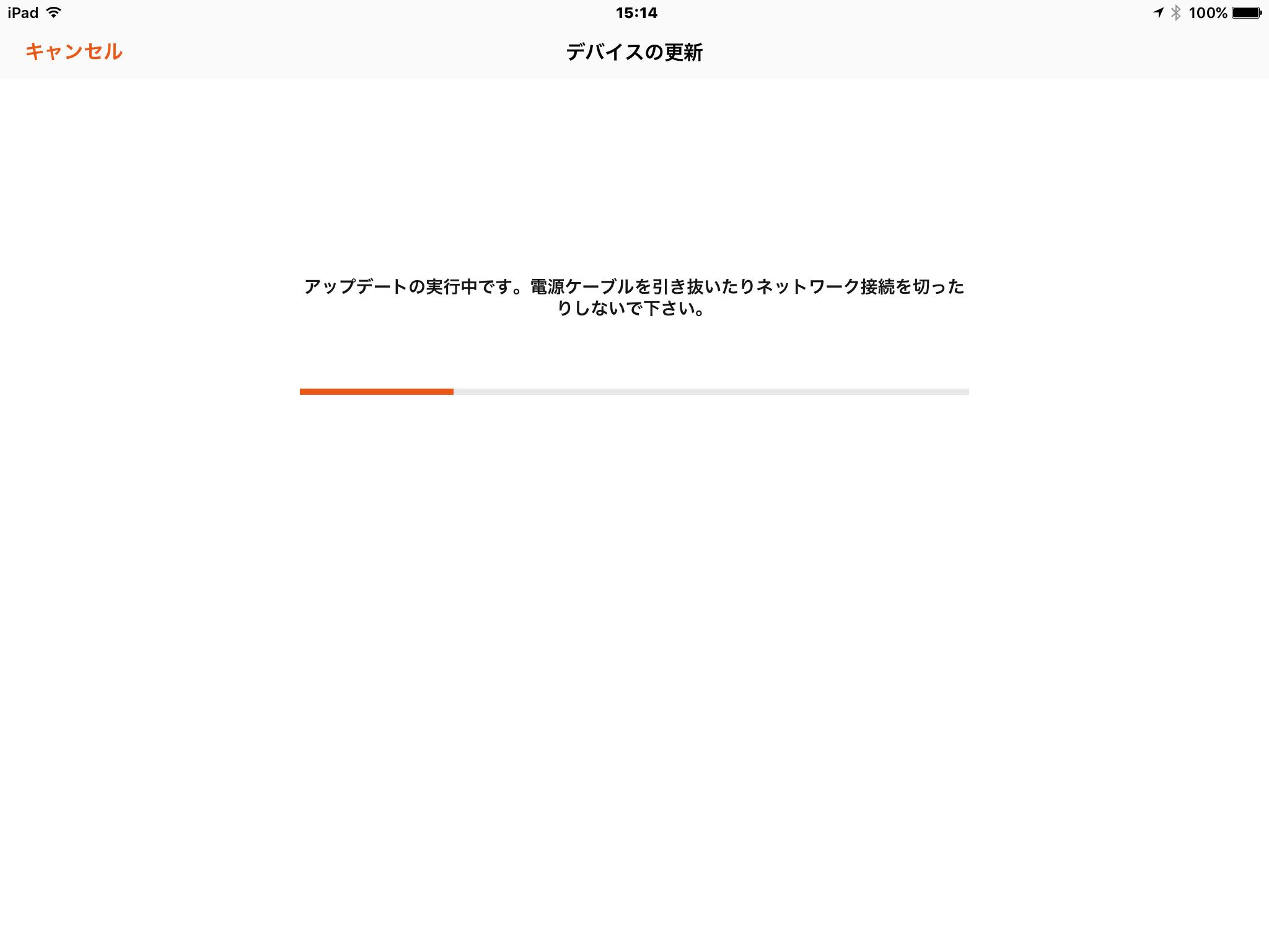 b0225847_19333774.jpg