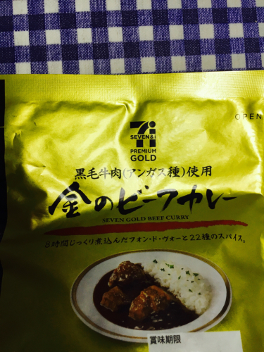 f0321950_20104188.jpg