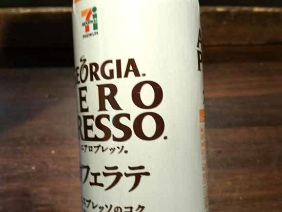 f0359651_19332977.jpg