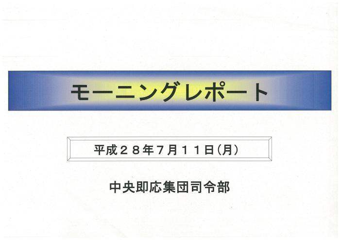c0295254_16412358.jpg