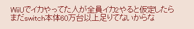 b0046759_171958100.jpg
