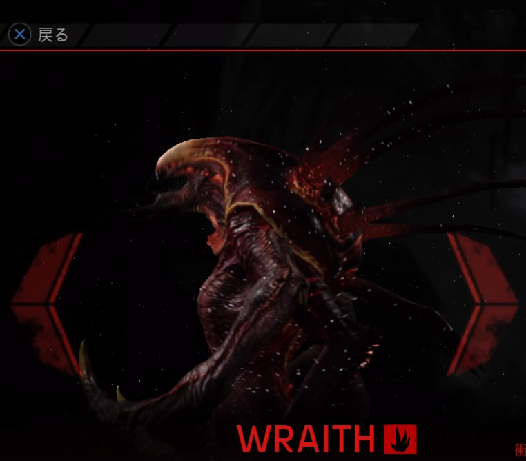 ゲーム「EVOLVE Wraithでハンターを殲滅(ハンターに有利設定)」_b0362459_23542688.png
