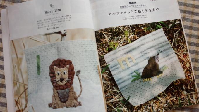 「すてきにハンドメイド6月号」買いました♪_f0374160_21073018.jpg