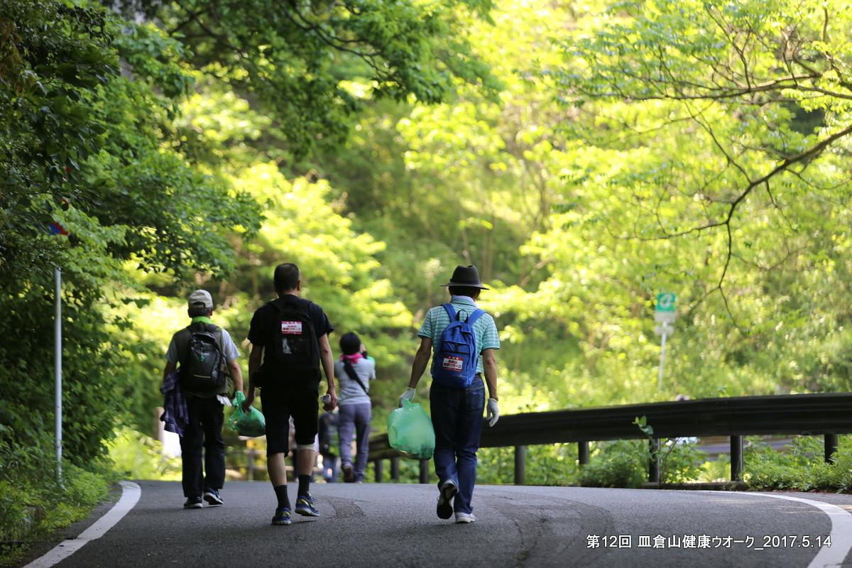 第12回 皿倉山健康ウオーク_b0220064_06271330.jpg