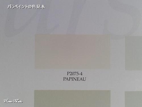 c0108065_10301274.jpg