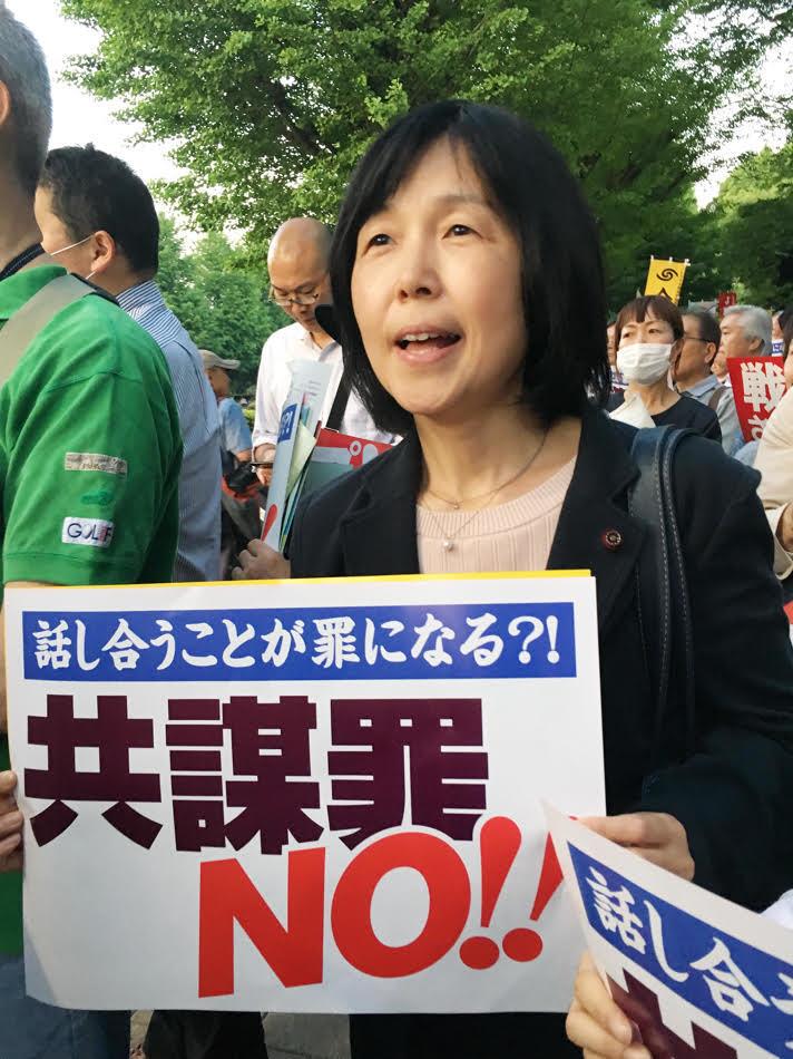 「共謀罪」の強行採決 私も国会前で抗議_b0190576_10334667.jpg