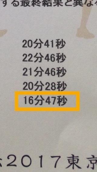 f0310282_19272053.jpg