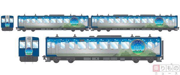 小海線に新しい観光列車「HIGH RAIL 1375」7月登場 _e0120896_07484942.jpg