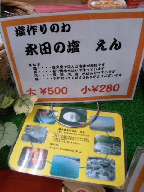 「モノカタリ食堂 ③(厳選調味料)」_a0120513_21073286.jpg