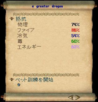 c0325013_21121017.jpg
