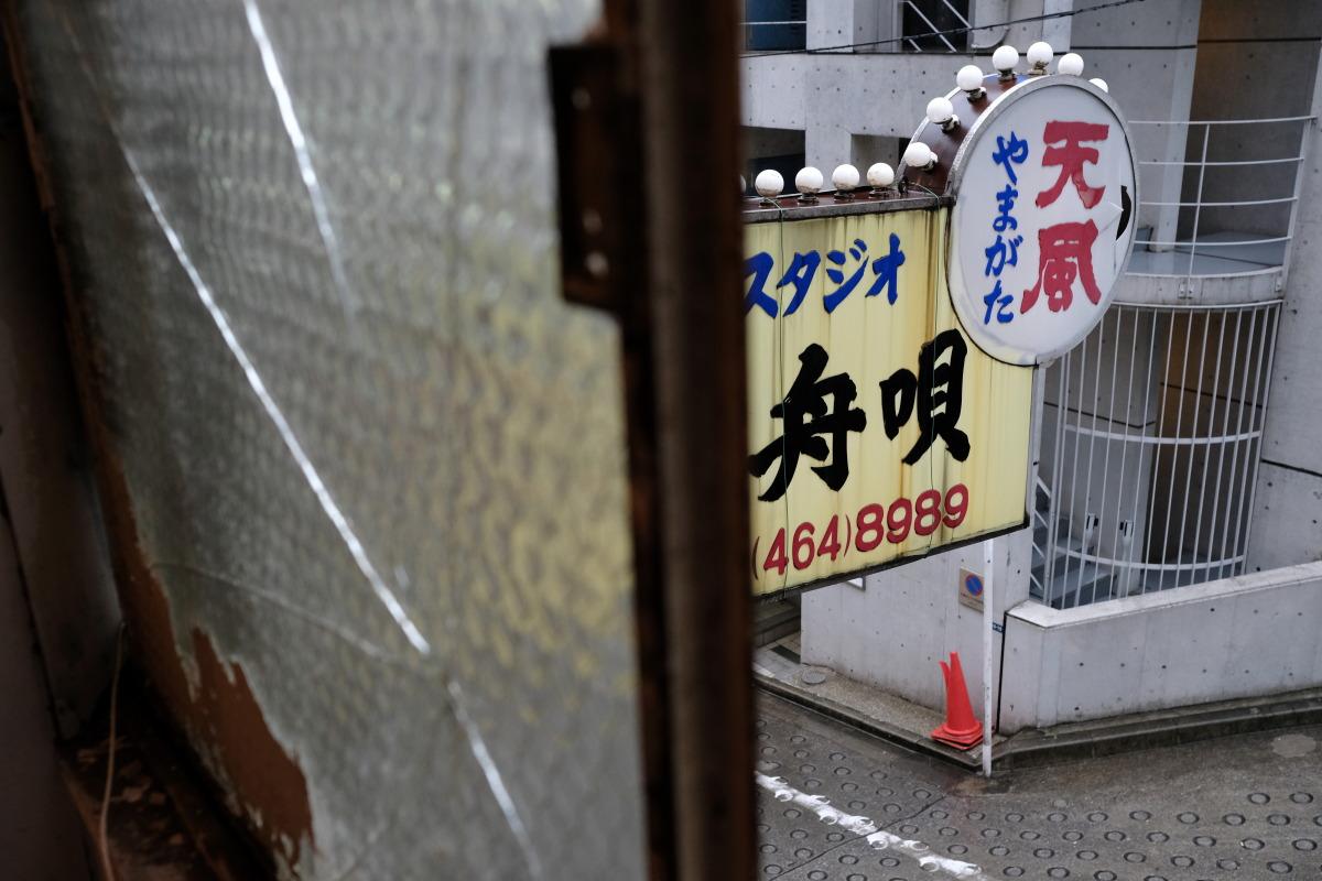 渋谷  良心的な雀荘の窓から_b0061717_2323234.jpg