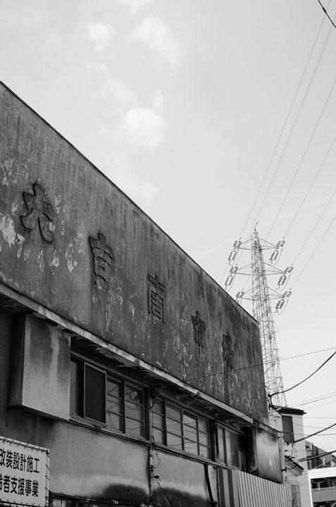 神田川笹塚支流跡をあるく2017-5_b0058021_17442034.jpg