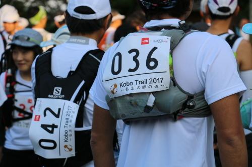 本日【Kobo Trail 2017~弘法大使の道~】が開催されています!_e0154524_09361697.jpg