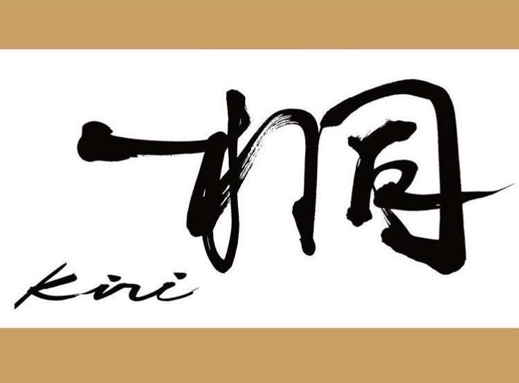 新・日本青年館さま_e0197227_16172316.jpg