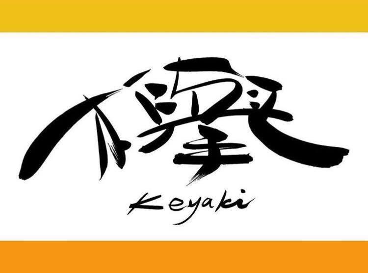 新・日本青年館さま_e0197227_16172493.jpg