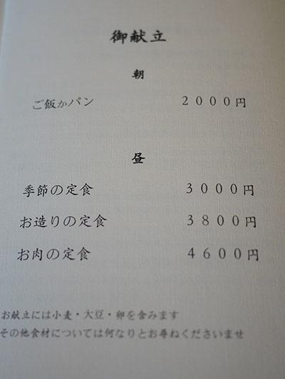 b0035734_15281644.jpg
