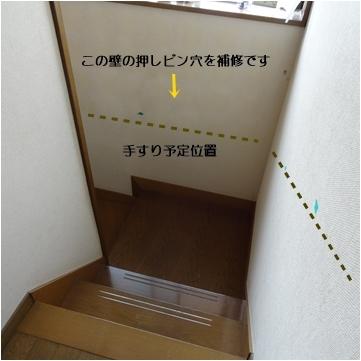 a0084343_15503572.jpg