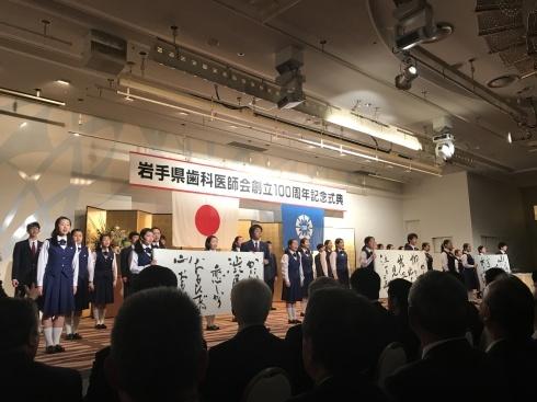 岩手県歯科医師会創立100周年記念式典_b0199244_11490441.jpg