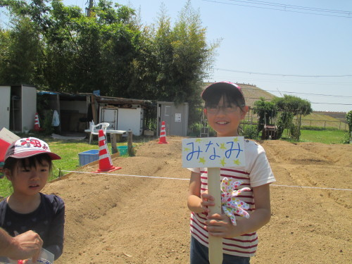五色塚おやこ楽農くらぶ 29年度開校です!!_f0079749_06283476.jpg