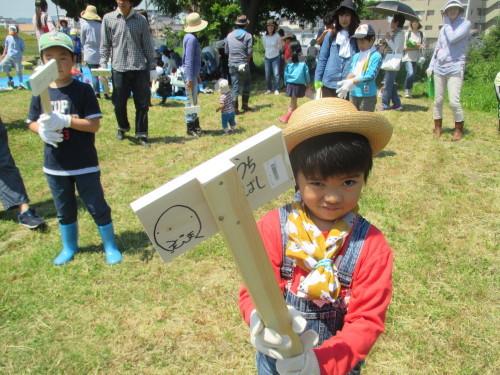 五色塚おやこ楽農くらぶ 29年度開校です!!_f0079749_06294370.jpg