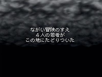 c0138466_6245148.jpg
