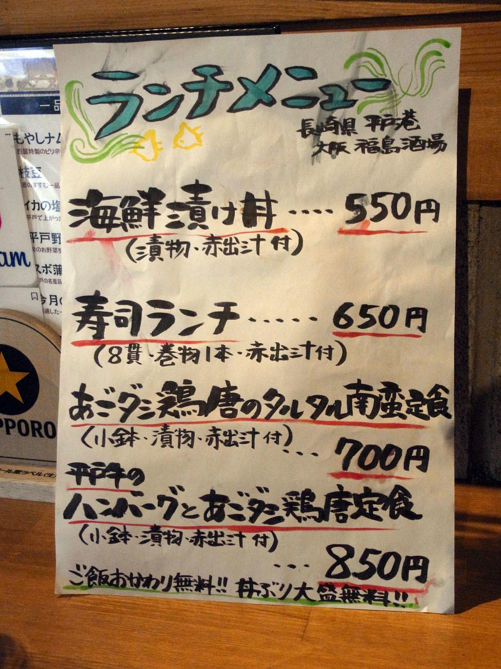 寿司には水ではなく「あがり」が必要_f0195971_09065591.jpg