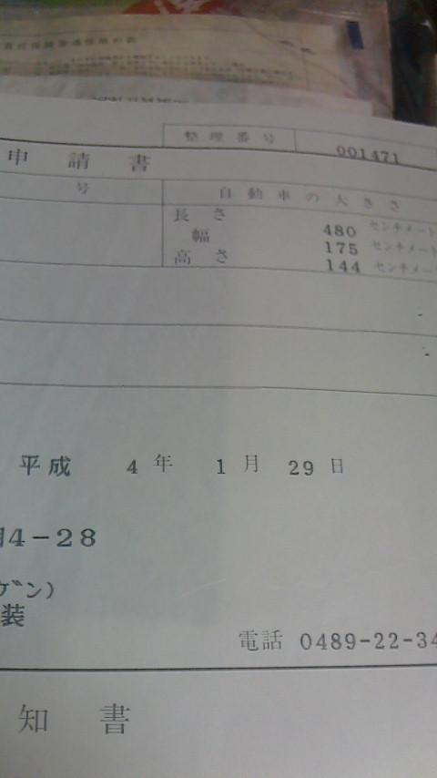 f0138384_20503172.jpg