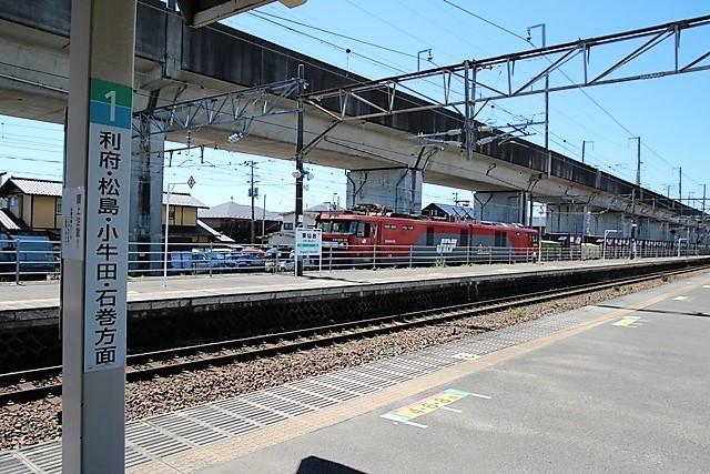 藤田八束の鉄道写真@東北本線東仙台駅にて貨物列車の写真を撮りました・・・爽やかな仙台は最高の季節到来_d0181492_14022599.jpg