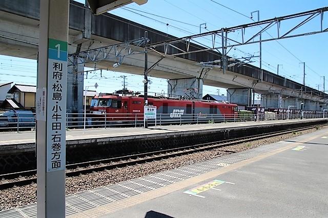 藤田八束の鉄道写真@東北本線東仙台駅にて貨物列車の写真を撮りました・・・爽やかな仙台は最高の季節到来_d0181492_14023990.jpg