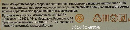 c0301593_2219635.jpg