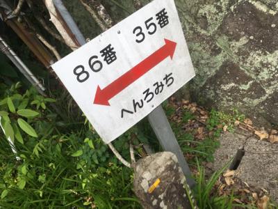 b0359794_16531631.jpg