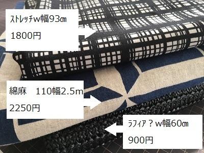 f0372998_11380246.jpg