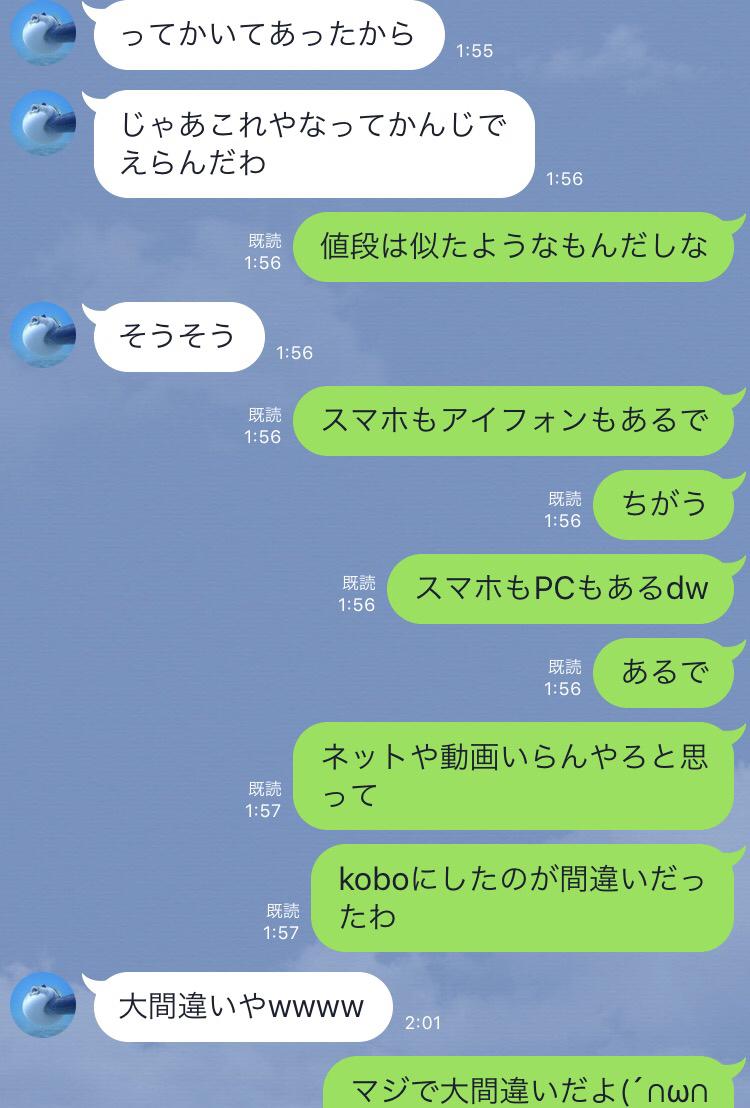 c0366604_06405821.jpg