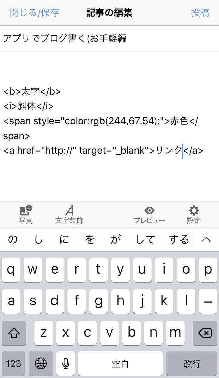 c0366604_17583941.jpg