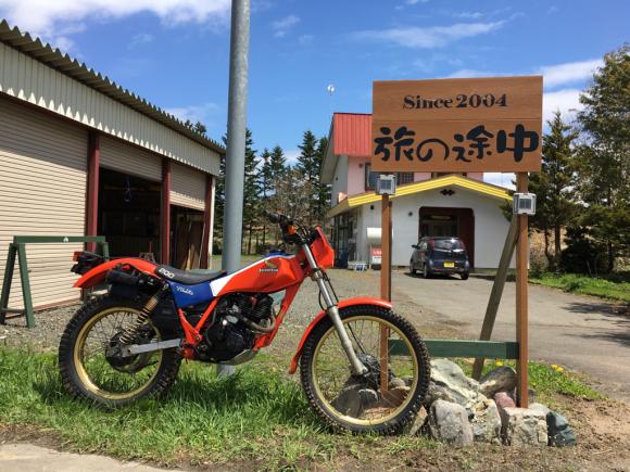 バイク看板。_f0096216_08595476.jpg